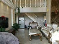 出售水岸帝景4室2厅2卫220平米155万住宅