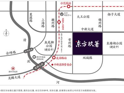 6600 平米,贈送面积大!苏高新 东方玖著3室2卫105平米69.3万3 房
