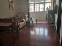 出售银花东区2室1厅1卫71平米49.8万住宅