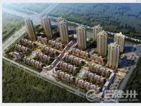 出售碧桂园 欧洲城玖禧澜湾3室2厅1卫118平米68万住宅