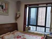出售;南湖一号,黄金楼层,134.5平米,精装,无税,128万可谈