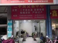 出售苏宁广场1室1厅1卫48平米39万住宅