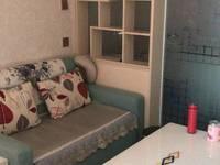 出租滁州创达义乌商贸城1室1厅1卫54平米1200元/月住宅