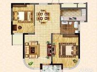 出售金域豪庭2室2厅1卫93平米77万住宅无税