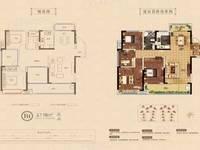 出售北京城建 珑熙庄园4室2厅1卫120平米93.6万住宅