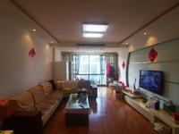 香樟花园,洋房空中小别墅,地理优越,生活方便,市中心精装全配单价6500