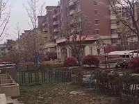 城南 珑熙庄园 洋房 一楼带60平院子 带100平地下室