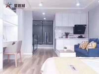 星荟城 抵工程款房源 价格比售楼部便宜很多 首付2点5成