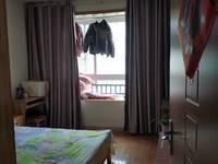 出售三里亭人家2室2厅1卫89.77平米79万住宅