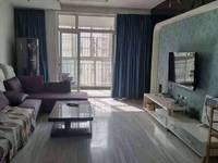 出租红三环家园3室2厅1卫122平米1600元/月住宅