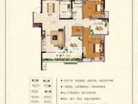 益林铭府4室2厅2卫122平米85万住宅