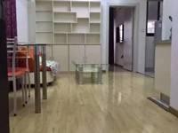 紫薇6中双学区 泰鑫城市星座1室1厅1卫45平米30万住宅