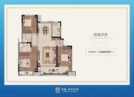 明湖边荣盛锦绣观邸3室2厅1卫万住宅
