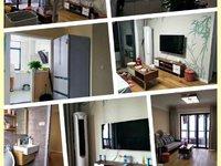 出售苏宁广场3室2厅1卫125平米130万住宅