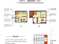 出售荣盛锦绣观邸3室2厅2卫110平米34.8万住宅