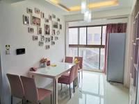 出售天安都市花园东区2室2厅1卫98平米79万住宅