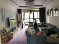 出售御天下北苑3室2厅2卫117平米116万住宅