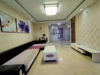 浩然国际花园3室2厅2卫117加10平精装全配