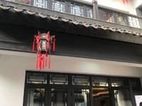 出售金鹏 山河印5室2厅3卫260平米210万住宅