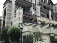 出售三盛颐景御园5室3厅3卫227平米228万住宅
