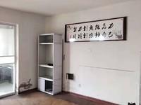 家住急售,泰鑫城市星座135平方,99.8万,黄金楼层15楼