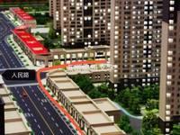 出售龙山小区 可能门面3室2厅1卫107平米68.8万住宅