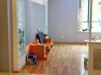 出售山水人家3室2厅1卫121平米93.8万住宅