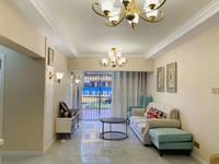 出售南湖花园3室2厅1卫105平米78.8万住宅