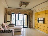 城南 锦绣园3室2厅1卫118平米96.8万 一