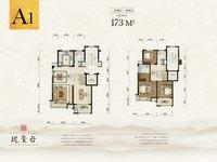珑玺台174平中叠,楼下一室一厅一厨一卫,楼上三室一厅一卫,降价急售178万!