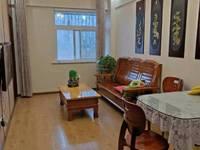 出售银花西区2室1厅1卫56平米45.8万住宅