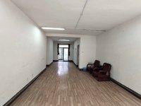 特价 山水人家 一楼 简单装修 两室朝南,客厅通阳台