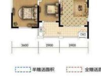 和顺 东方花园3室2厅1卫105平米 双阳台 三开间朝南 户型漂亮
