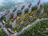 滁宁都市圈 南京后花园 金色澜庭火 爆加推80--117-125平47万起售