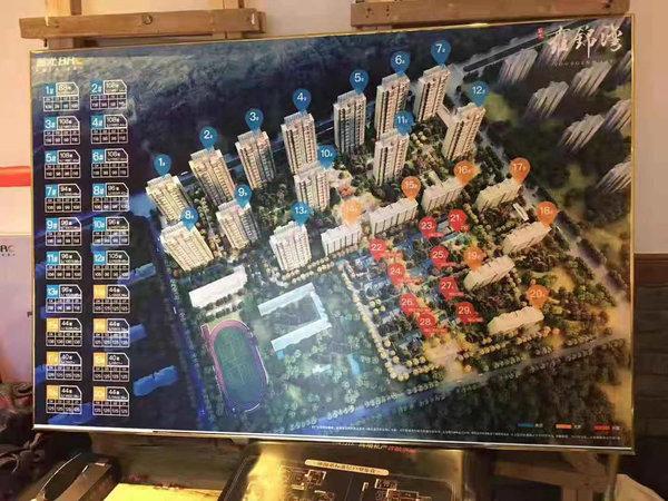 高铁站 南京16分钟 首付十万起 S4轻轨口 蓝光雍锦湾 紧邻创维小镇湖景房