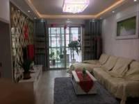 红三环家园豪装全配婚房!2室2厅,88平米52.8万住宅