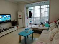出售天乐小区2室2厅1卫80平米55.8万住宅