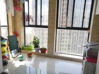 亚东新城国际精装婚房南北通透通燃气拎包入住阳光都市高速东方天地旁