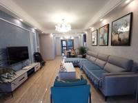 碧桂园 紫龙府 3室2厅2卫 130平 137万住宅豪装婚房 高端品质小区