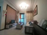 出售恒大绿洲2室2厅1卫82平米73.8万住宅