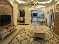 发能国际城豪装婚房 125 10平 4室2厅2卫 几乎未住 无税无尾款 价可谈