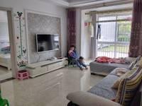 出售明悦园3室2厅1卫106.48平米95.8万住宅