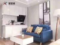 星荟城4.8米挑高公寓,一层做两层,民用水电,通燃气,投资自住都是极好的选择