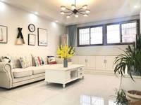 出售天安都市花园3室2厅1卫95平米78.8万住宅