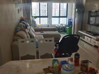 出售凯迪 塞纳河畔2室2厅1卫90平米81.8万住宅,天逸华府对面