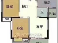 出售天逸华府桂园2室2厅1卫88平米72.8万住宅