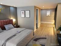 出售中垦复试公寓出售室2厅1卫53平米22.5万住宅