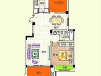 洋房!送车库!宇业天逸华庭2室2厅1卫90平米94.8万住宅