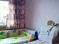 出售紫薇新村2室1厅1卫55平米42万住宅