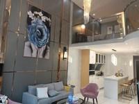 琅琊新区中垦公寓 复式公寓买 一层得两层 通燃气 总价超低